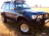 Расширители арок Lapter на TOYOTA LAND CRUISER 80 ( ширина 80 мм )